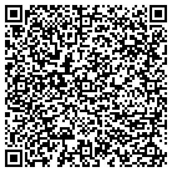 QR-код с контактной информацией организации СИБ-ВЕСТ ООО