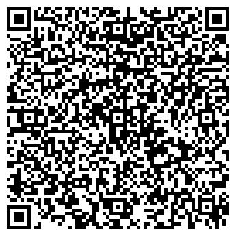 QR-код с контактной информацией организации № 2278