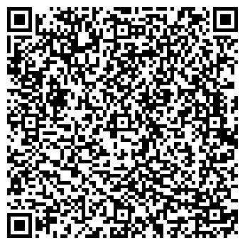 QR-код с контактной информацией организации ВАРТ-КЛАСС ТОО