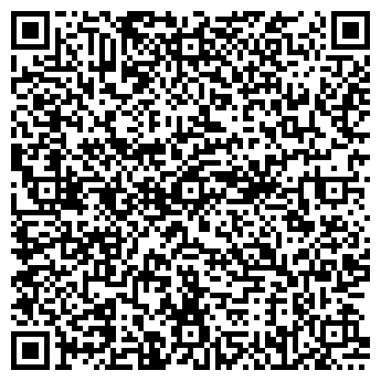 QR-код с контактной информацией организации ЛЕБЕДЬ ЗАО
