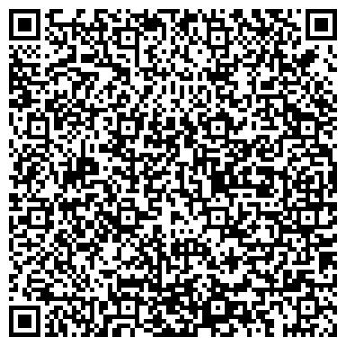 QR-код с контактной информацией организации № 11 ГОРОДСКОЕ ОТДЕЛЕНИЕ ПОЧТОВОЙ СВЯЗИ