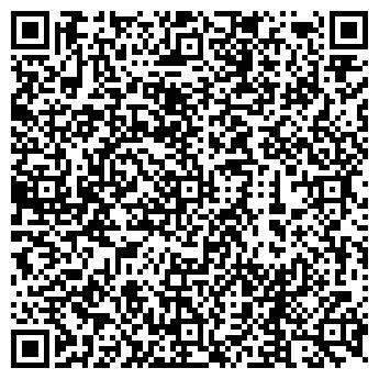 QR-код с контактной информацией организации № 872