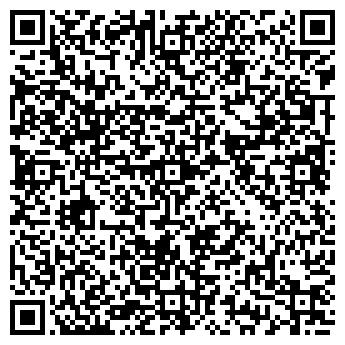 QR-код с контактной информацией организации № 54 КАТЮША