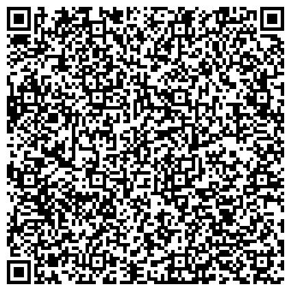 QR-код с контактной информацией организации УПРАВЛЕНИЕ ПРОИЗВОДСТВЕННО-ТЕХНИЧЕСКОГО ОБСЛУЖИВАНИЯ И КОМПЛЕКТАЦИИ ОБОРУДОВАНИЯ