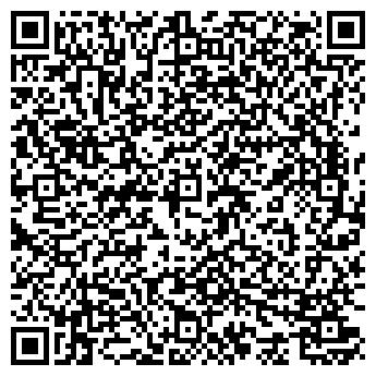 QR-код с контактной информацией организации БИЗНЕС- СЕРВИС