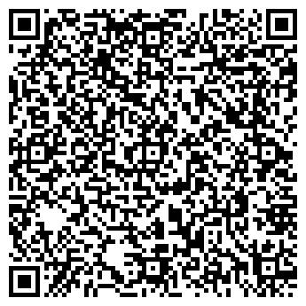 QR-код с контактной информацией организации НИЖНИХ СЕРЕГ № 74