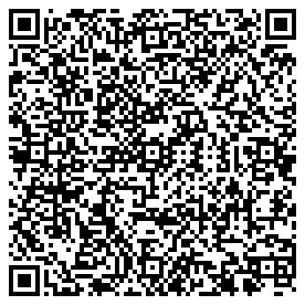 QR-код с контактной информацией организации БЕРЛИОГ.ГОМЕЛЬ СООО