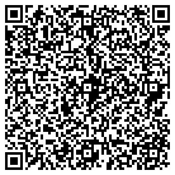 QR-код с контактной информацией организации ООО ТАГИЛВТОРМЕТ