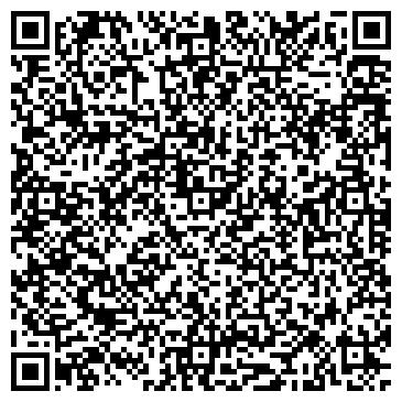 QR-код с контактной информацией организации ТАГИЛЬСКОЕ ЛИТЬЕ, ООО