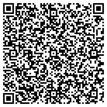 QR-код с контактной информацией организации СИГНАЛ-3 МП