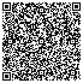 QR-код с контактной информацией организации УРАЛКРИОМАШ, ОАО