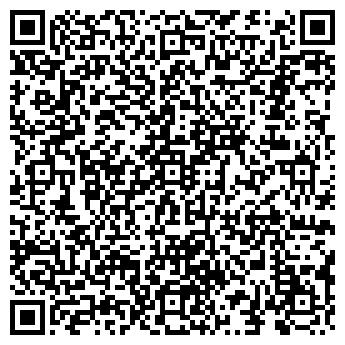 QR-код с контактной информацией организации УРАЛ-ВТОРМЕТ, ЗАО