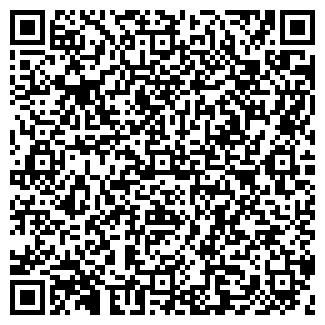 QR-код с контактной информацией организации БИЛД-ПЛЮС