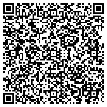 QR-код с контактной информацией организации ООО МЕТАЛЬНАЯ ЛАВКА