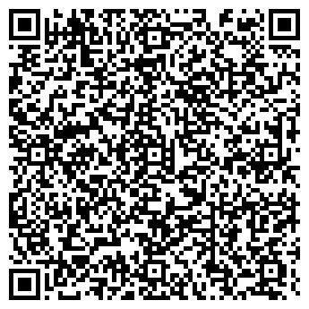 QR-код с контактной информацией организации БИЗНЕС & КОМПЬЮТЕР