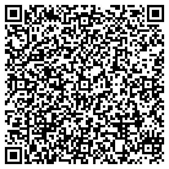 QR-код с контактной информацией организации ОКА ГРУППА КОМПАНИЙ