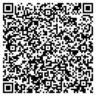 QR-код с контактной информацией организации БРИЗ ОДО