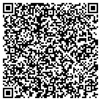 QR-код с контактной информацией организации БЕЛКА УРАЛ НТ
