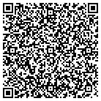 QR-код с контактной информацией организации МИТ КФ, ООО