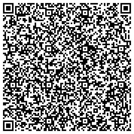 QR-код с контактной информацией организации АСМ-ЭЛЕКТРОНИКА КОПИРОВАЛЬНЫЕ УСЛУГИ, ЦИФРОВАЯ ПЕЧАТЬ ИНЖЕНЕРНЫХ ФОРМАТОВ, УСЛУГИ ДИЗАЙНЕРА. ОТДЕЛ РИЗО