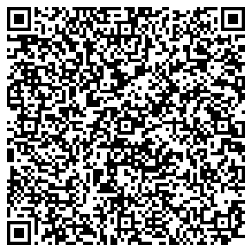 QR-код с контактной информацией организации УРАЛЬСКИЙ НАУЧНО-ТЕХНОЛОГИЧЕСКИЙ КОМПЛЕКС, ОАО