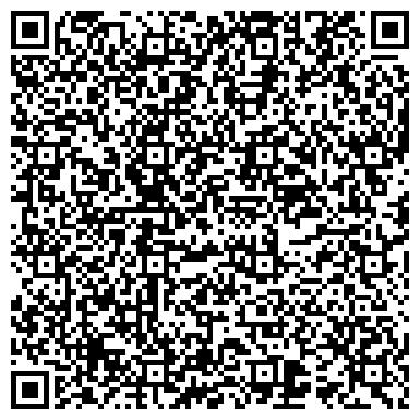 QR-код с контактной информацией организации ЗАПАДНАЯ СИСТЕМА ОЧИСТИТЕЛЬНЫХ СООРУЖЕНИЙ
