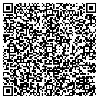 QR-код с контактной информацией организации АЛЕКС ТД, ООО