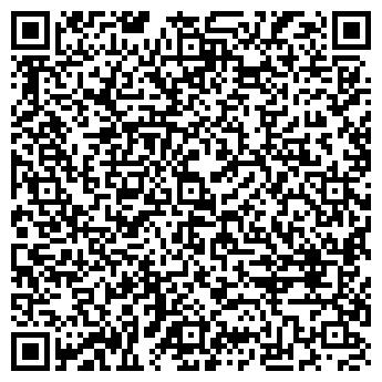 QR-код с контактной информацией организации САНТЕХКОМПЛЕКС, ООО