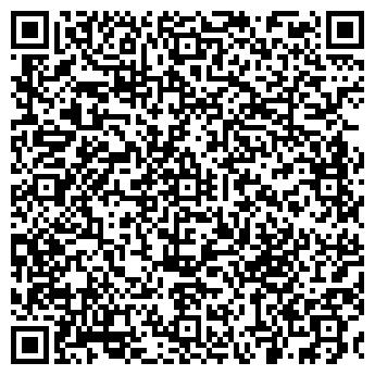 QR-код с контактной информацией организации УРАЛРЕМСТРОЙ ТД