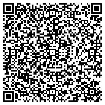 QR-код с контактной информацией организации ТАГИЛШИНТРЕЙД
