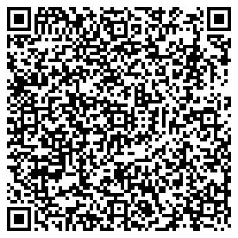 QR-код с контактной информацией организации СРЕДНИЙ УРАЛ, ООО