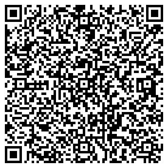QR-код с контактной информацией организации СТАН-МЕТ, ООО