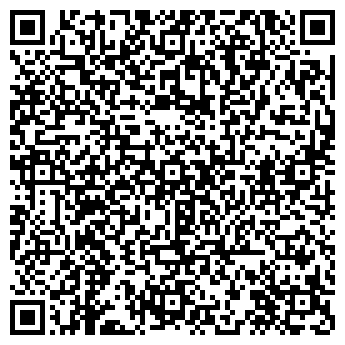QR-код с контактной информацией организации РЕММЕХ, ООО