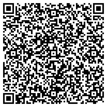 QR-код с контактной информацией организации УРАЛСПЕЦКОМПЛЕКС, ООО