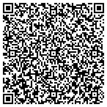 """QR-код с контактной информацией организации """"Тагил Телеком"""""""