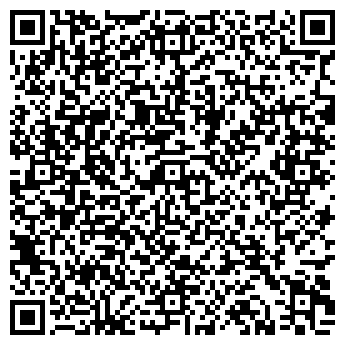 QR-код с контактной информацией организации ЯРТЭКС