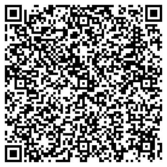 QR-код с контактной информацией организации УРАЛКОМСЕТИ, ЗАО