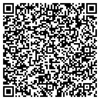 QR-код с контактной информацией организации ВАЛИС 99 ЧПТУП