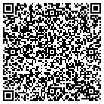 QR-код с контактной информацией организации ВЕРНИСАЖ АРТ-ХОЛДИНГ