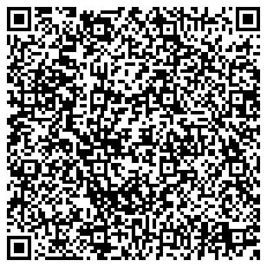 QR-код с контактной информацией организации СОВРЕМЕННИК КОНЦЕРТНО-ДЕМОНСТРАЦИОННЫЙ КОМПЛЕКС