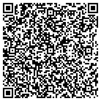 QR-код с контактной информацией организации ВИЗИТ-СЕРВИС, ОАО