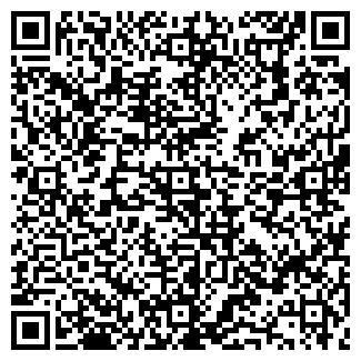 QR-код с контактной информацией организации ВАЛМАКС ООО
