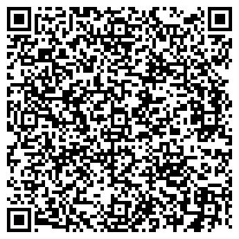 QR-код с контактной информацией организации ЭКСО-ТАГИЛ, ООО