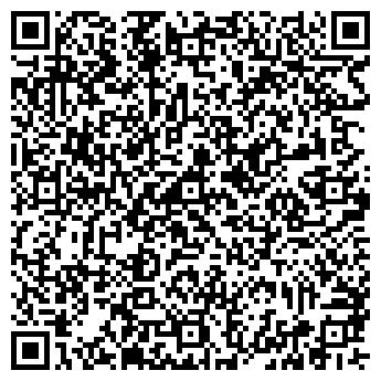 QR-код с контактной информацией организации ВЕСТА-НТ, ООО