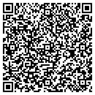 QR-код с контактной информацией организации ВАНГА ОДО