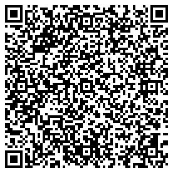 QR-код с контактной информацией организации ПРОСПЕКТ ИП ЗВЕРЕВ