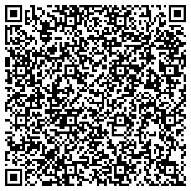 QR-код с контактной информацией организации ТАГИЛЬСКАЯ НЕДВИЖИМОСТЬ
