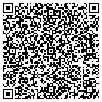 QR-код с контактной информацией организации У НАДЕЖДЫ, ООО