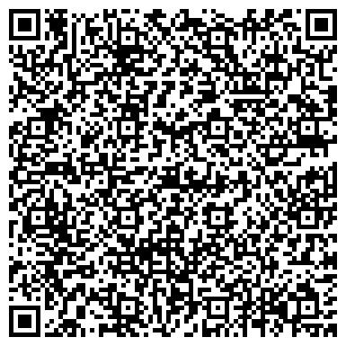 QR-код с контактной информацией организации БЕЛАЯ БАШНЯ И К АГЕНТСТВО СТРАХОВОЕ ОБЩЕСТВО, ООО