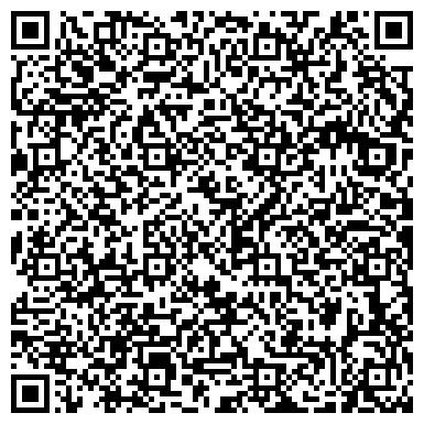 QR-код с контактной информацией организации СЕВЕРНАЯ КАЗНА СТРАХОВАЯ КОМПАНИЯ ФИЛИАЛ В НИЖНЕМ ТАГИЛЕ